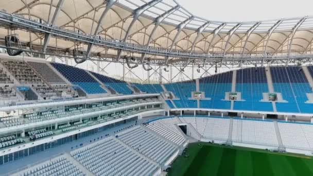 Panoráma a labdarúgó-stadion - mező és ülések