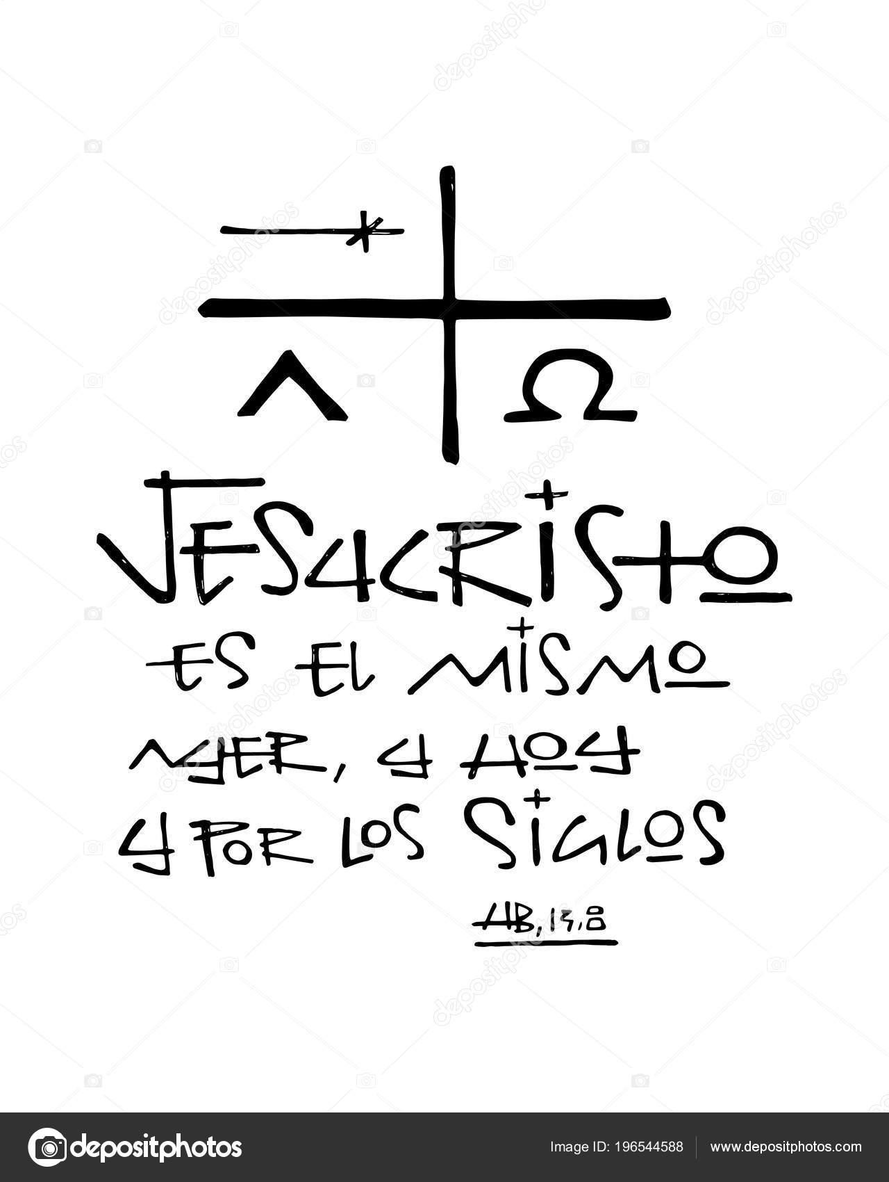 Imágenes Con Frases De La Cruz De Cristo Ilustración