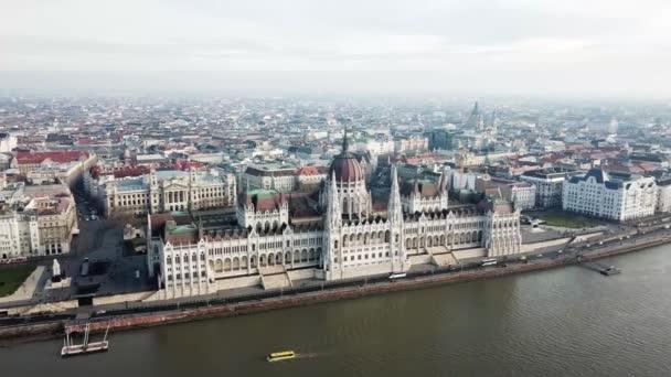 Budapest magyar épület aeria