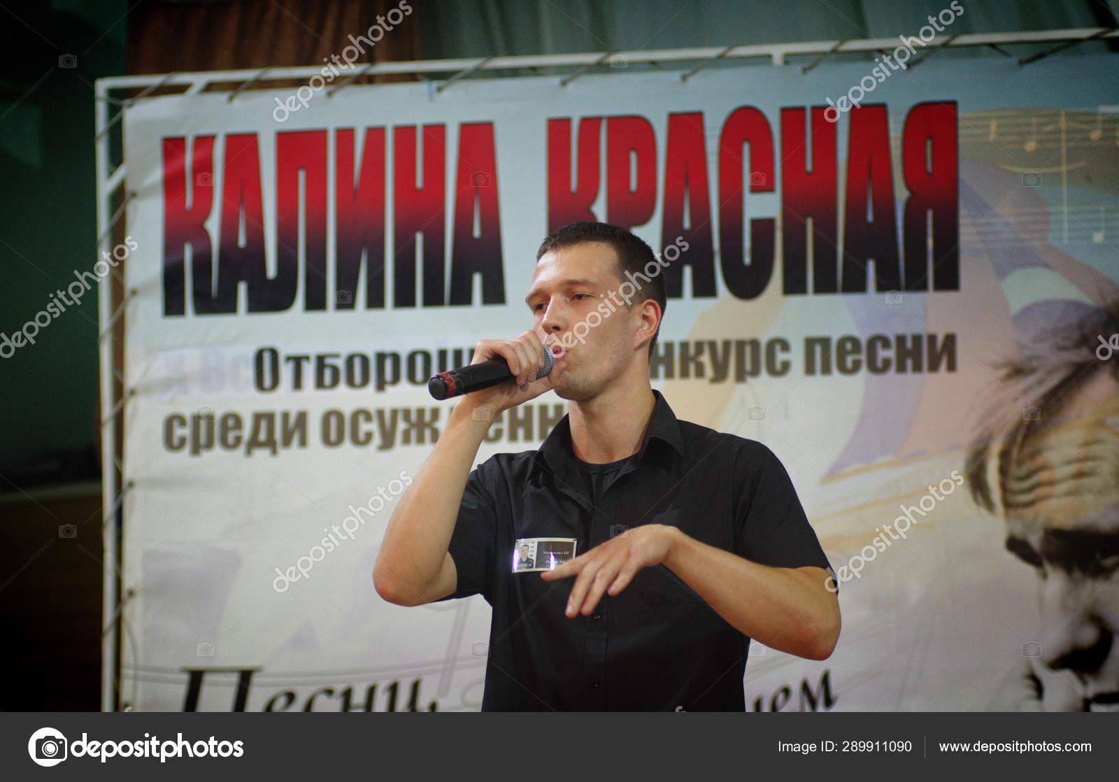 Barnaul Russia July 2019 Prisoners Russian Colony Preparing