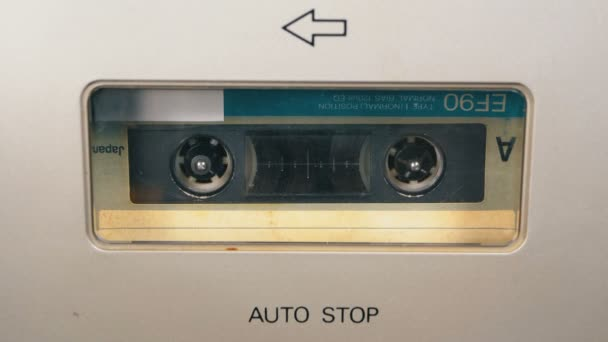 Tape Recorder Plays Audio Cassette inserted therein. Vintage Audio Tape