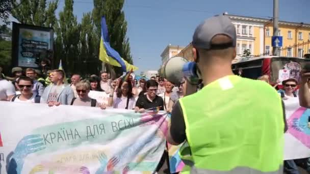 18. června 2017. Kyjev, Ukrajina. Gay hrdosti. Března rovných práv Lgbt komunity Ukrajina Kyivpride 2017. Asi tisíc aktivistů pochodoval centrum Kyjev.