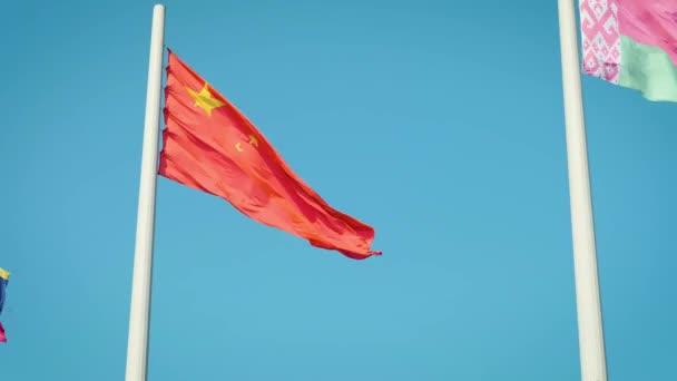 real Chinese flag. China flag.