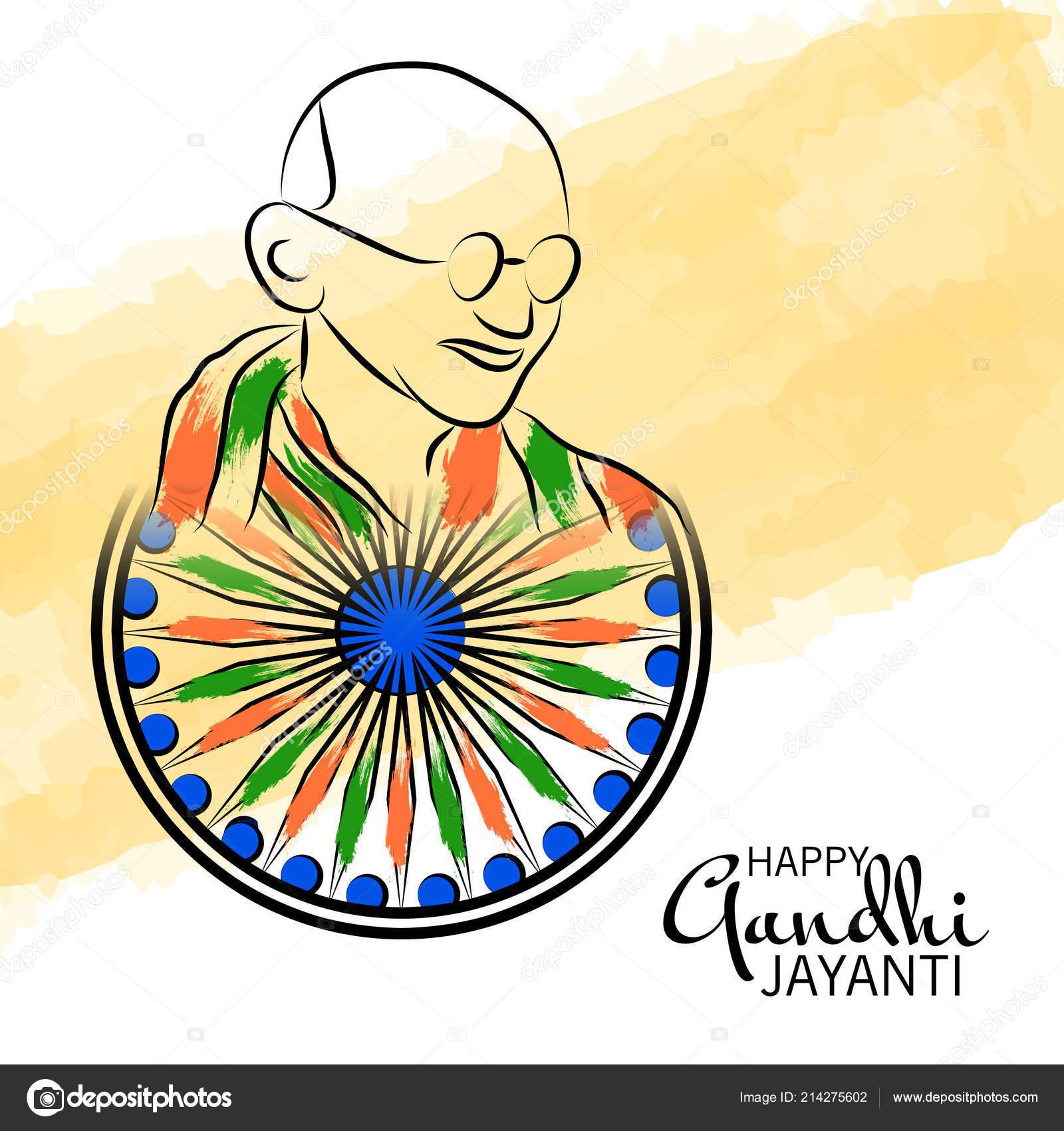 月ガンジー Jayanti お祝いの背景のベクトル イラスト ストック