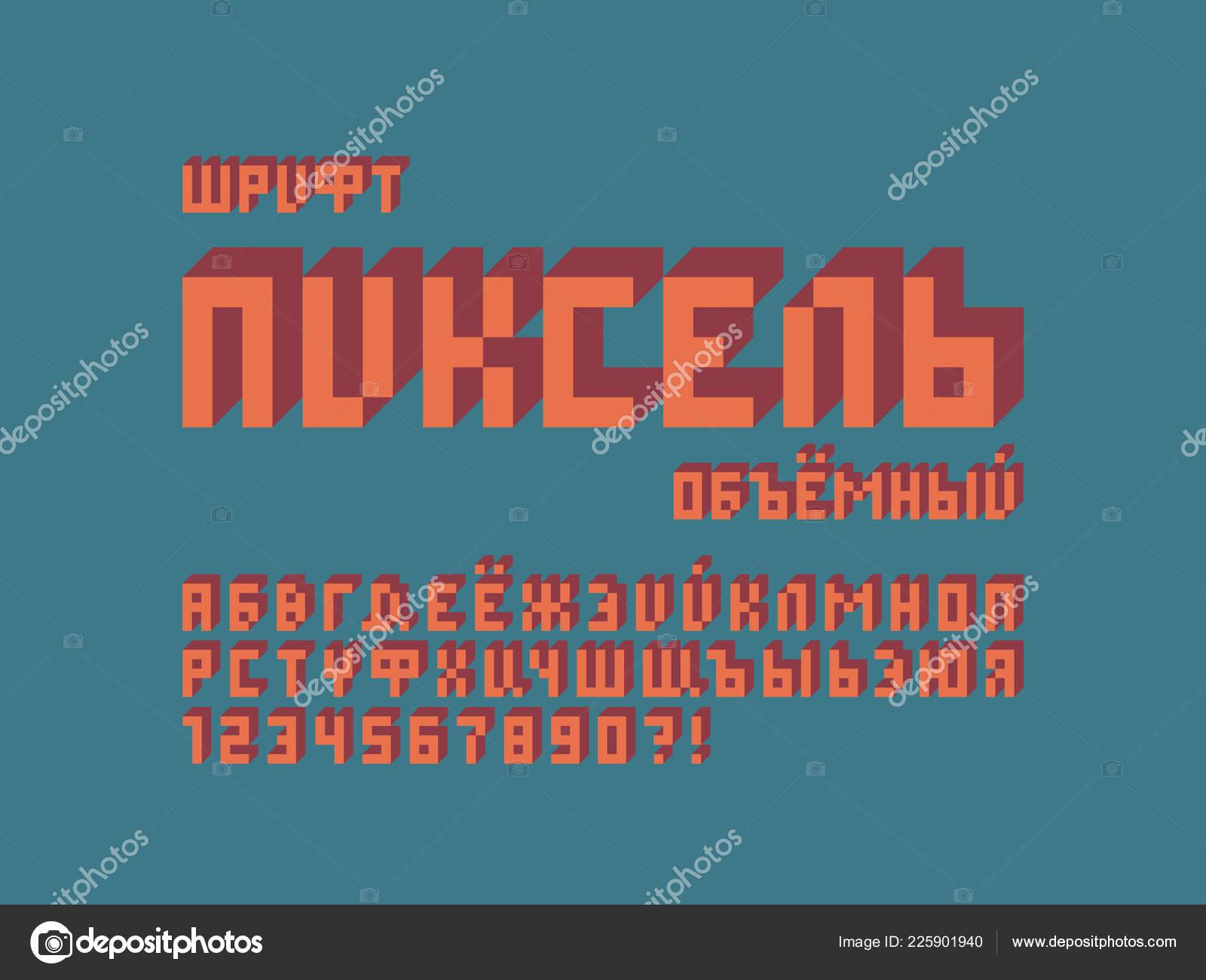 Pixel font  Cyrillic vector alphabet — Stock Vector