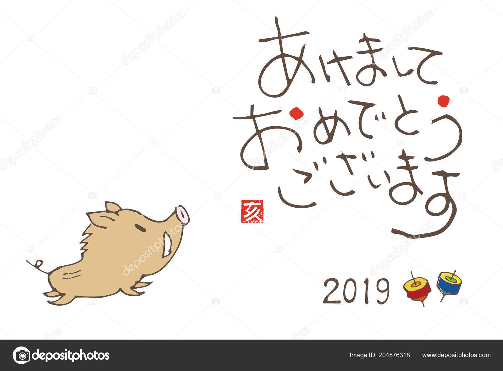 New Year Greeting Japanese Words Year 2019 Translation Japanese