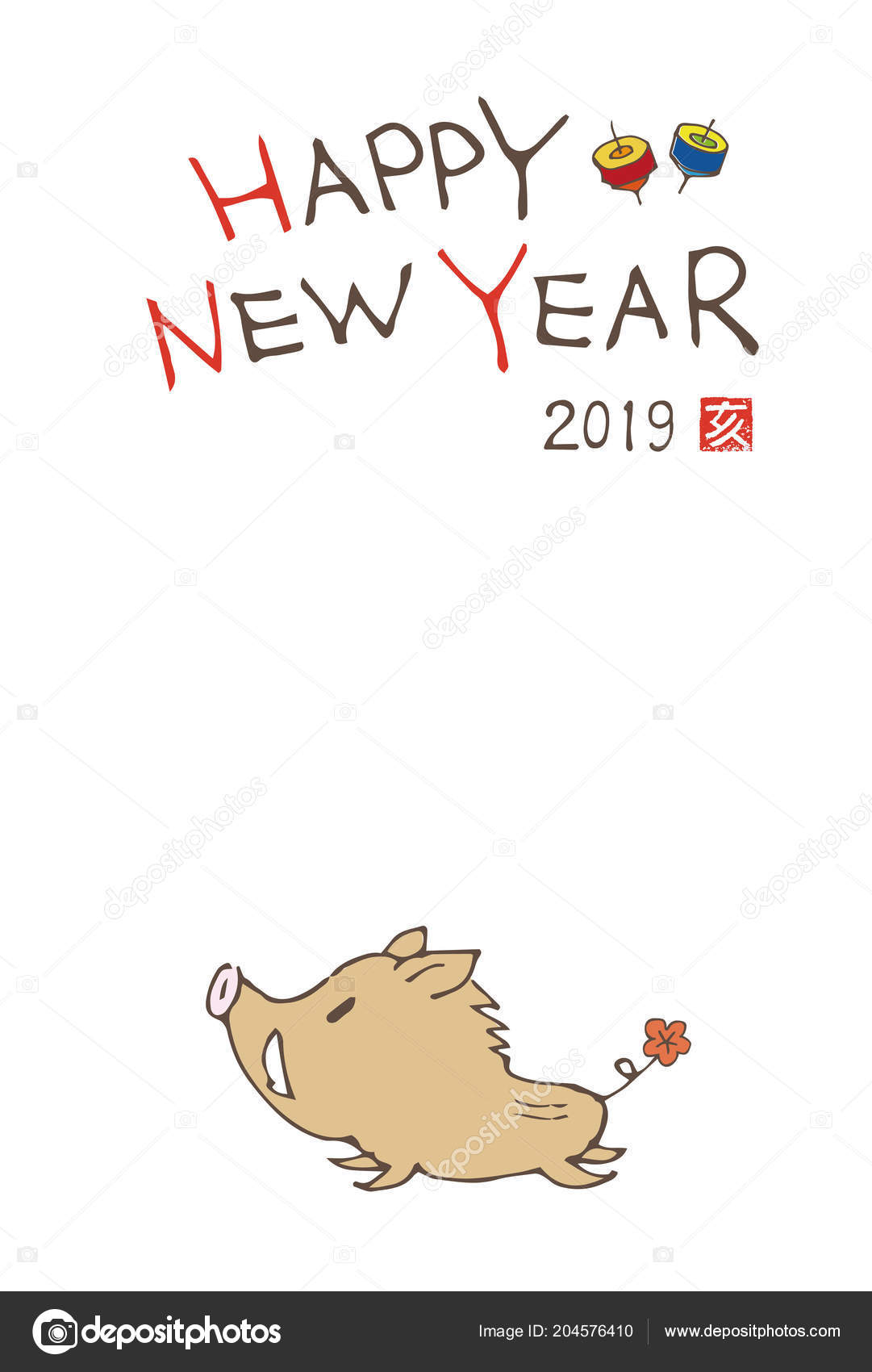 New year greeting japanese words year 2019 stock vector new year greeting japanese words year 2019 stock vector m4hsunfo