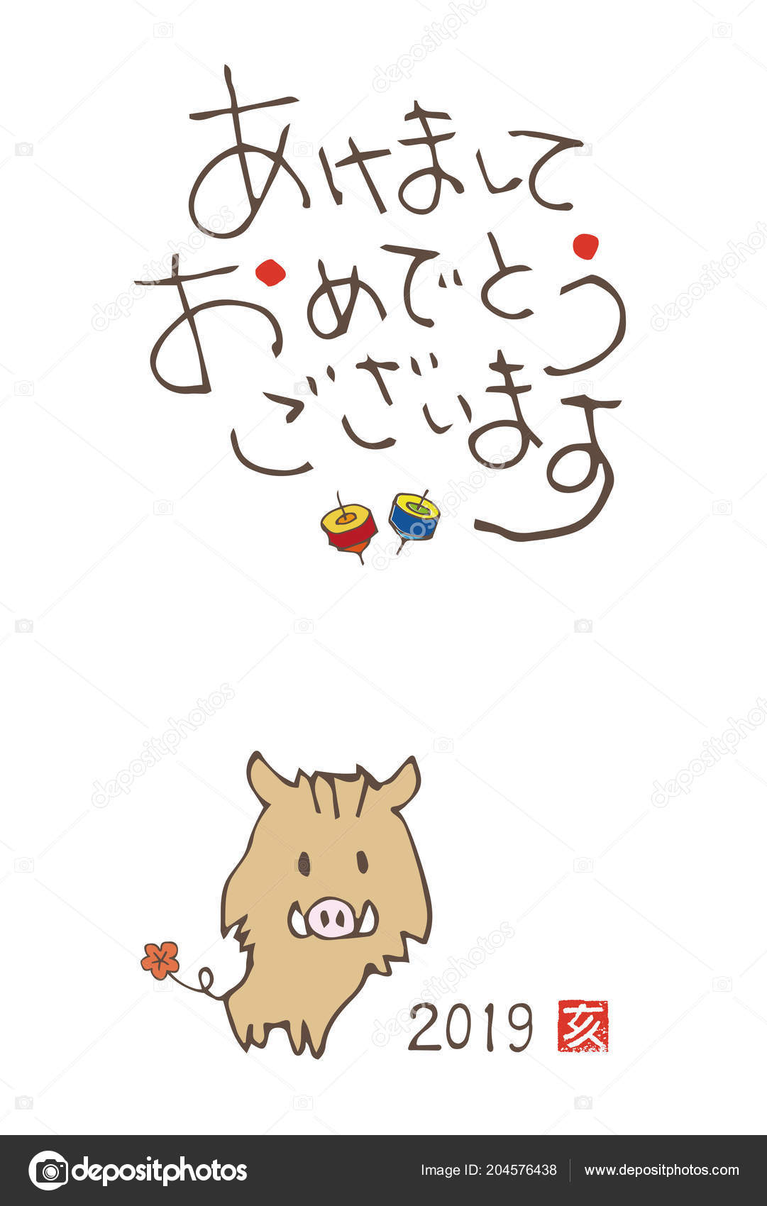 New year greeting japanese words year 2019 translation japanese new year greeting japanese words year 2019 translation japanese happy stock vector m4hsunfo