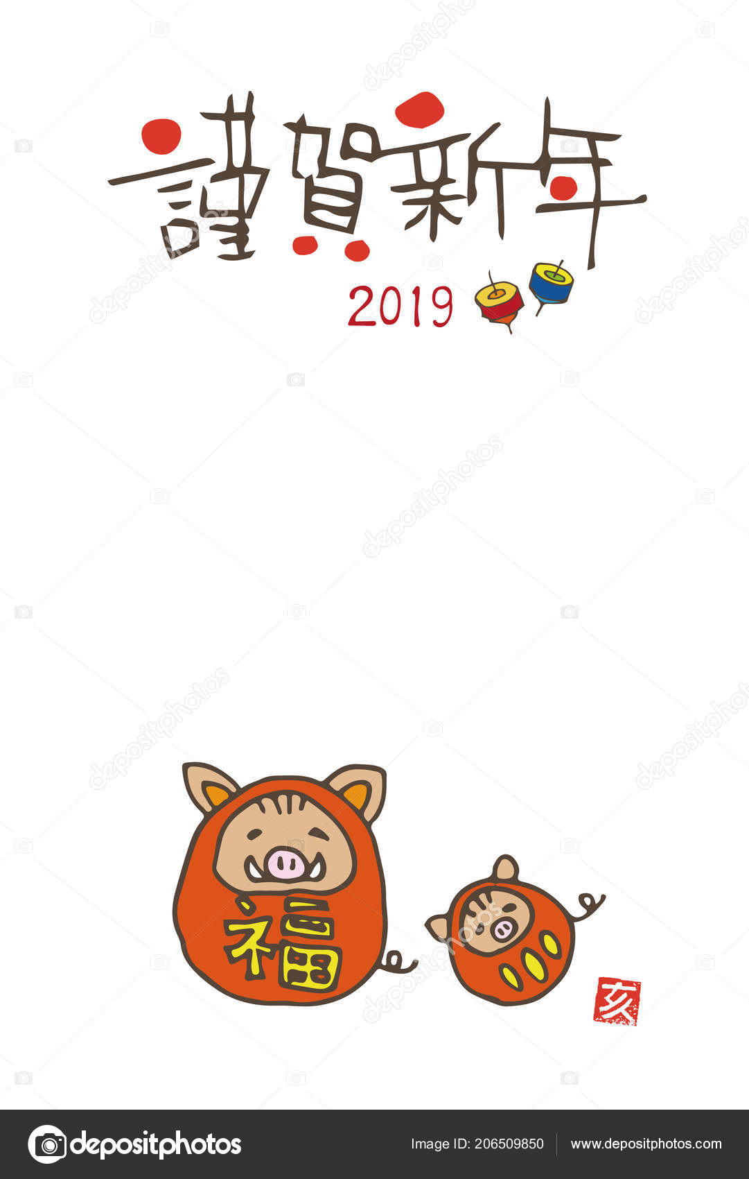 New Year Greeting Card Wild Boars Wearing Tumbling Doll Costume ...