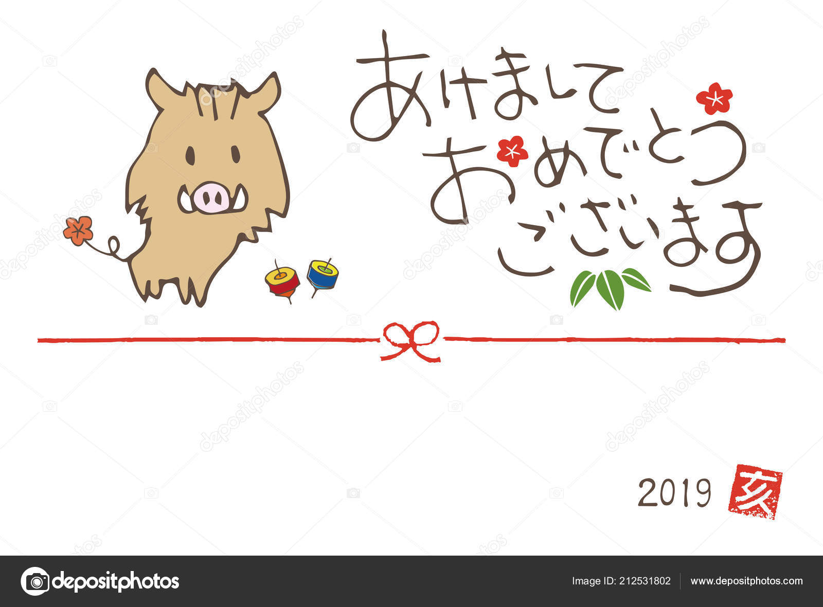 New Year Greeting Card Cute Boar Wild Pig Year 2019 Stock Vector