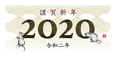 New year card with rats, mice and Japanese traditional wave patt