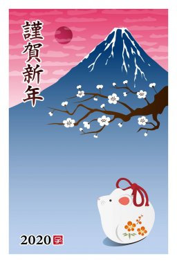 New Year card with a rat doll and Fuji mountain for year 2020