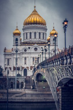 Moscow architecture view of city