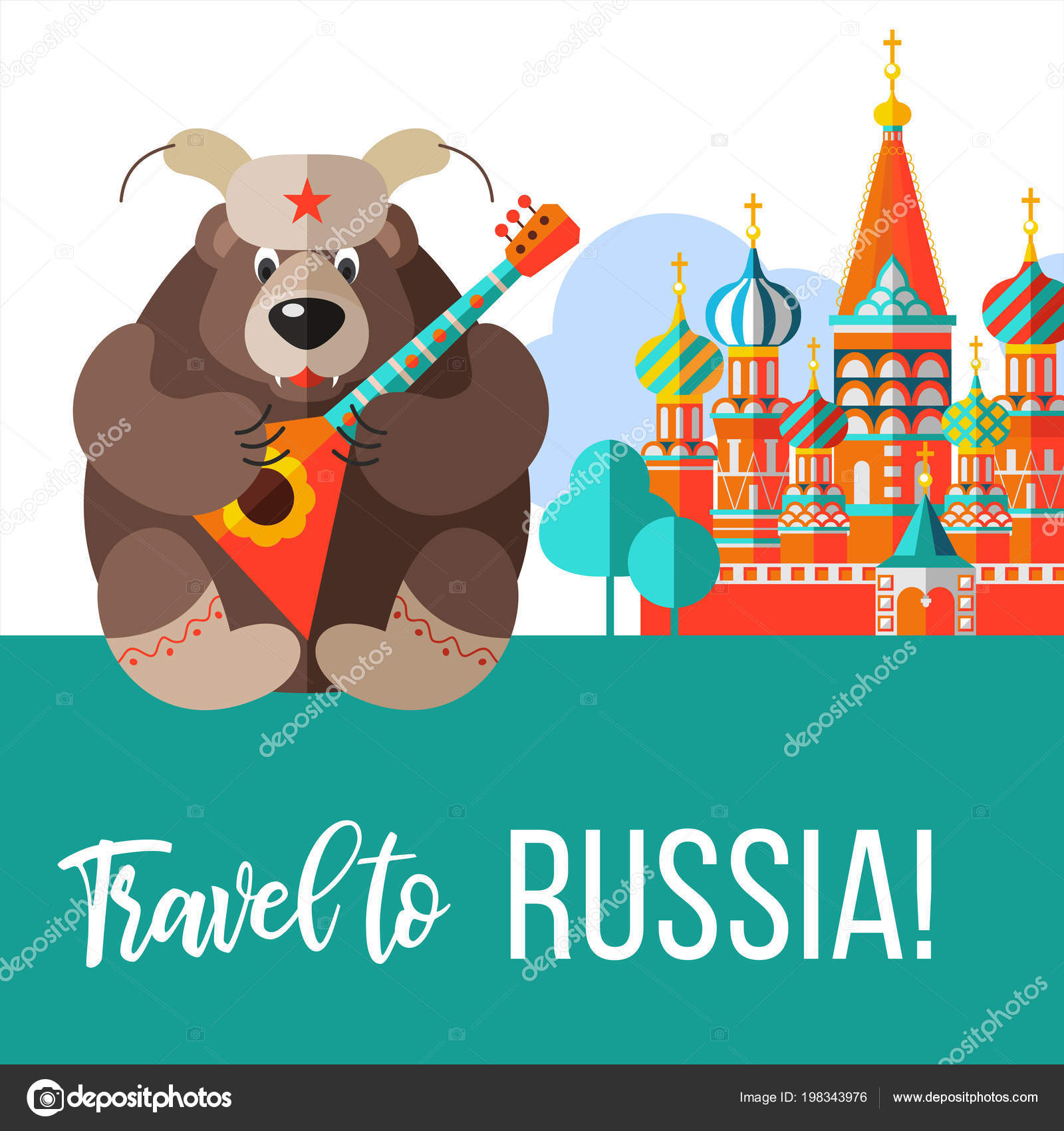 Добро пожаловать картинки с медведем