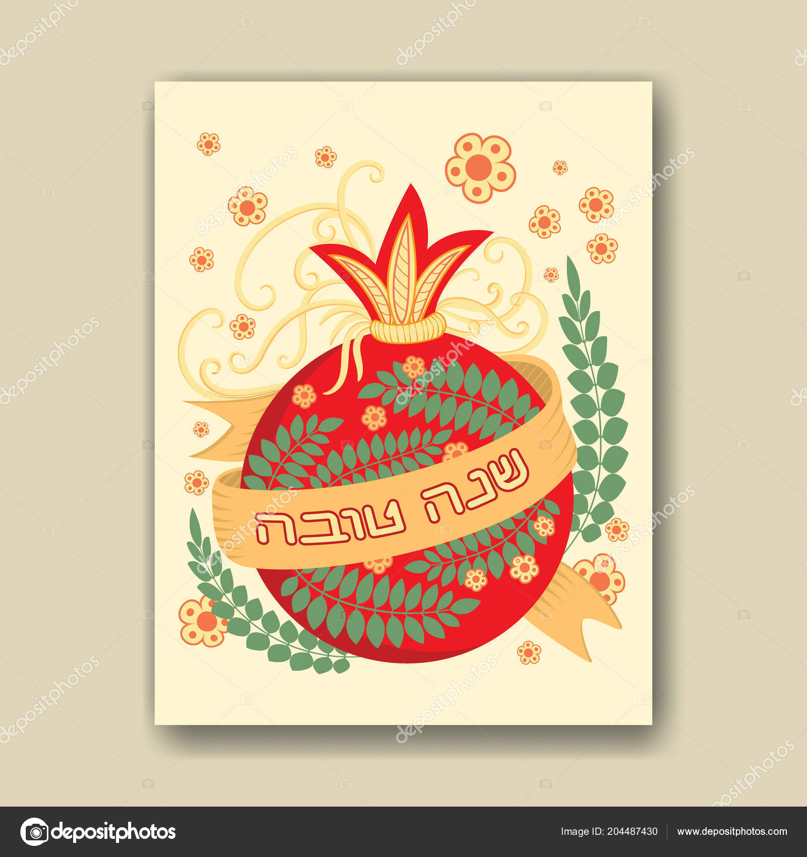 Rosh Hashanah Greeting Card Stock Vector Elinorka 204487430