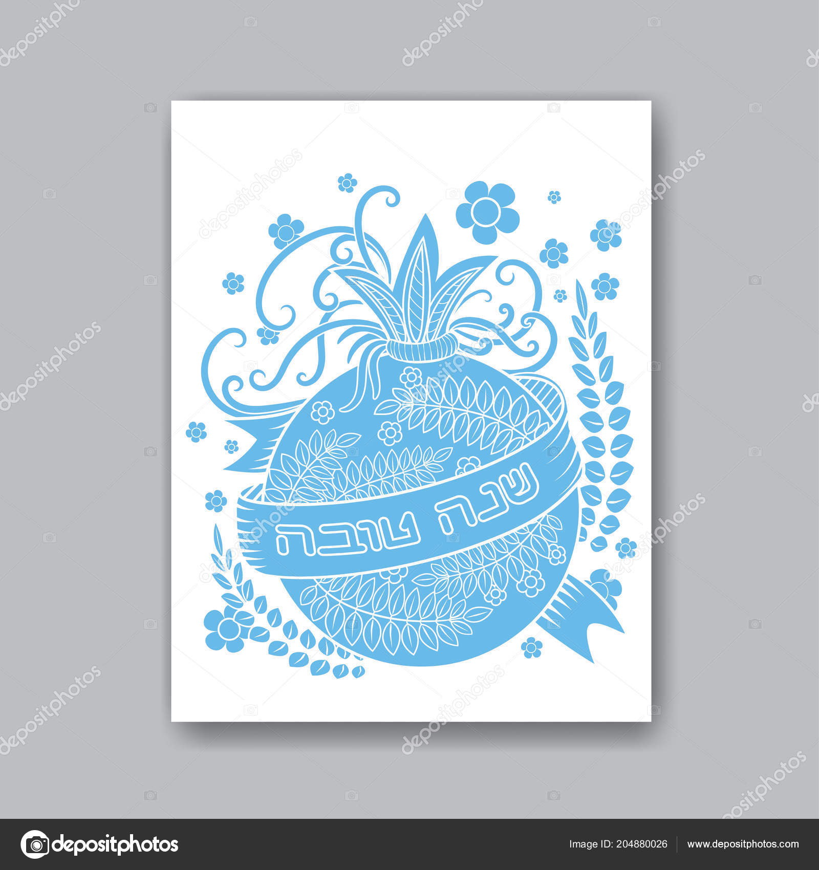 Rosh Hashanah Greeting Card Stock Vector Elinorka 204880026