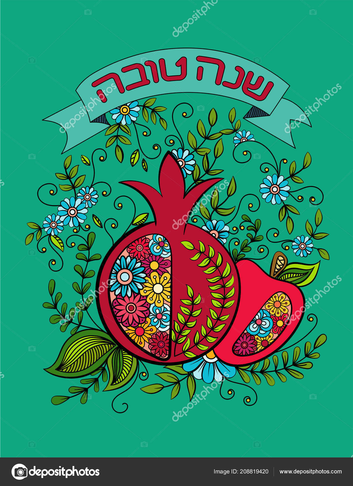 rosh hashanah jewish new year greeting card template with apple and pomegranate hebrew text happy new year shanah tovav hand drawn vector illustration