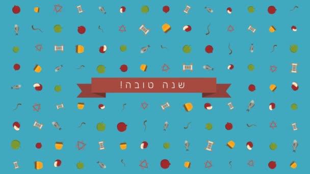 Rosh Hashanah Holiday Flat Design Animation Background With