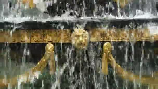 Fountain in the Baroque Style in Europe