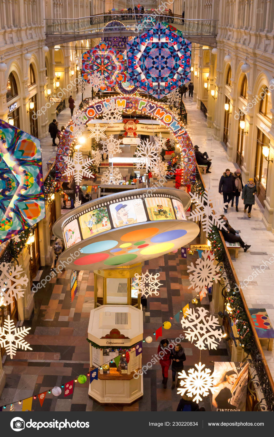 Moscow Russia December 2018 Christmas Decorations Gum