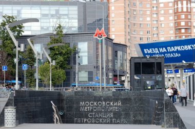 Russia, Moscow - Petrovsky Park  metro station