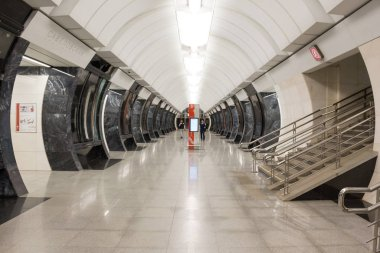 Russia, Moscow: Metro station