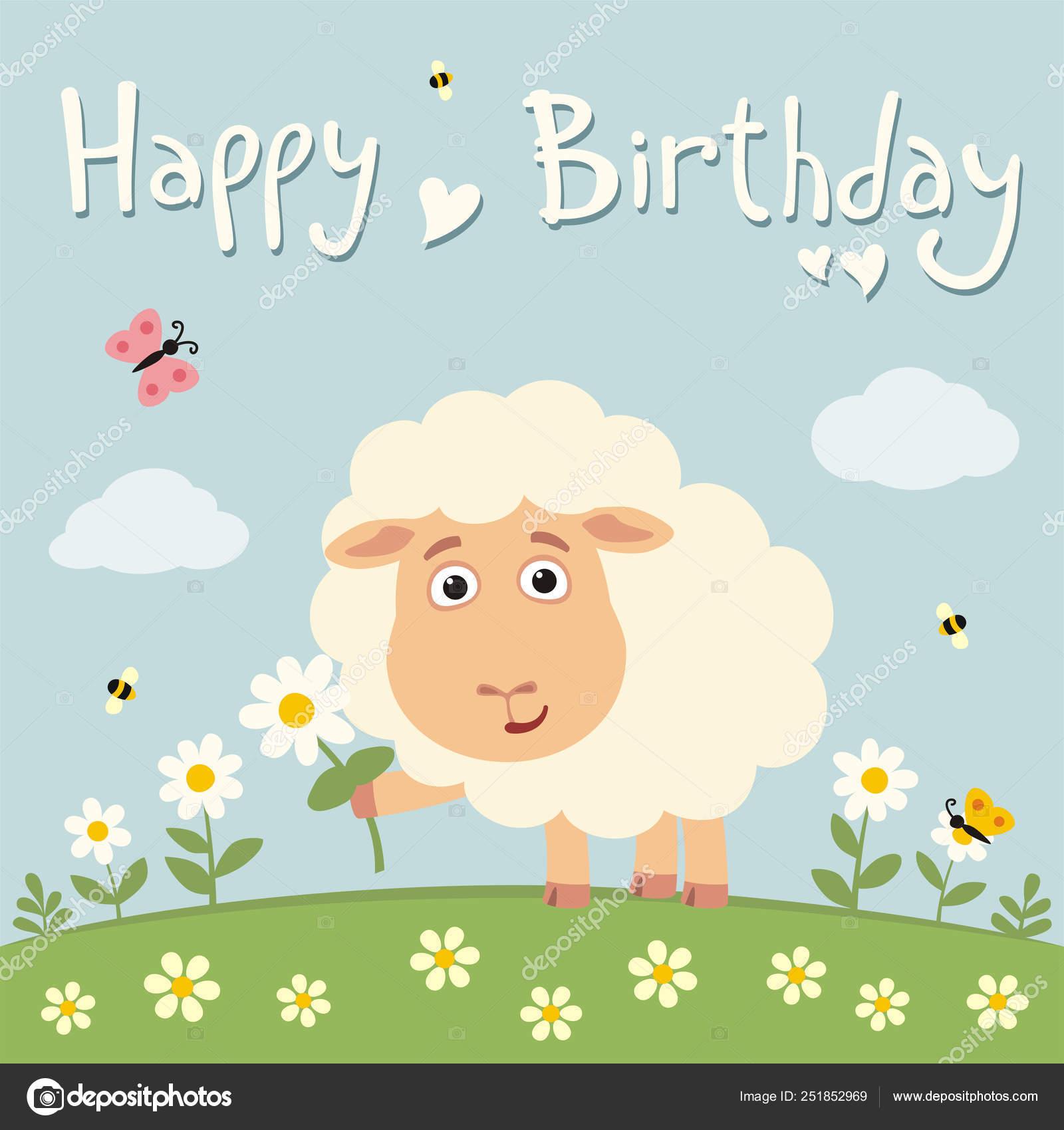 Картинка барашек день рождения она принимает