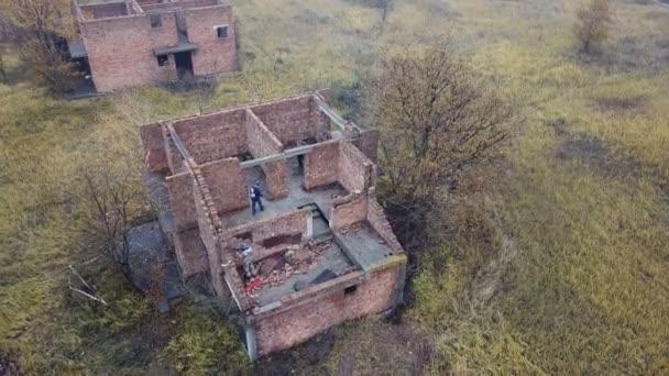 Opuštěná vesnice. Letecký průzkum