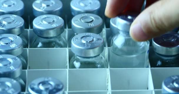 27f600342 Adicionar Garrafa Injeção Equipamento Hospital Saúde Box Medical Frasco  Droga– gráficos de vetor
