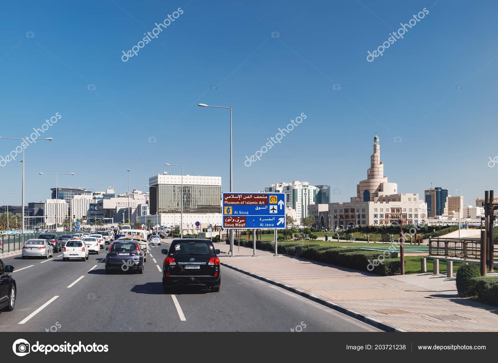 Doha Qatar Mars 2018 Qatar Islamic Centre Voit Doha City