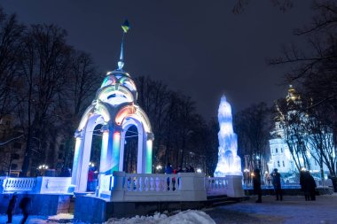 Mirror stream in winter - the first symbol of the city Kharkiv, a fountain in the heart of the city illuminated by night