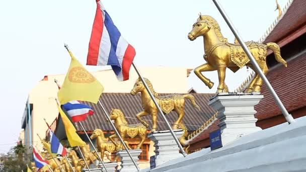 Nationalflagge des Königreichs Thailand. Rot-weiß-blaue Trikolore symbolisiert den Volk-Religion-König.