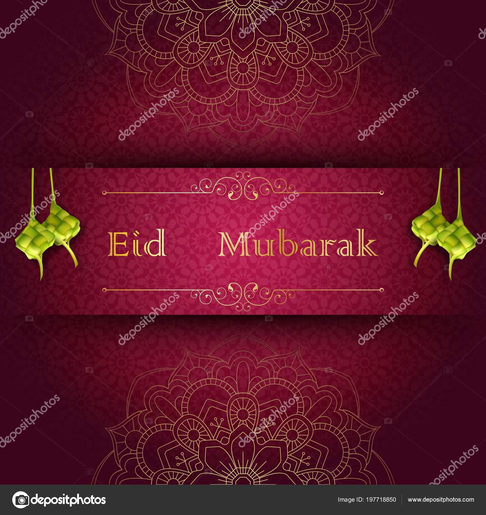 Eid mubarak islamic greeting card ketupat stock vector artnovi eid mubarak islamic greeting card ketupat stock vector m4hsunfo