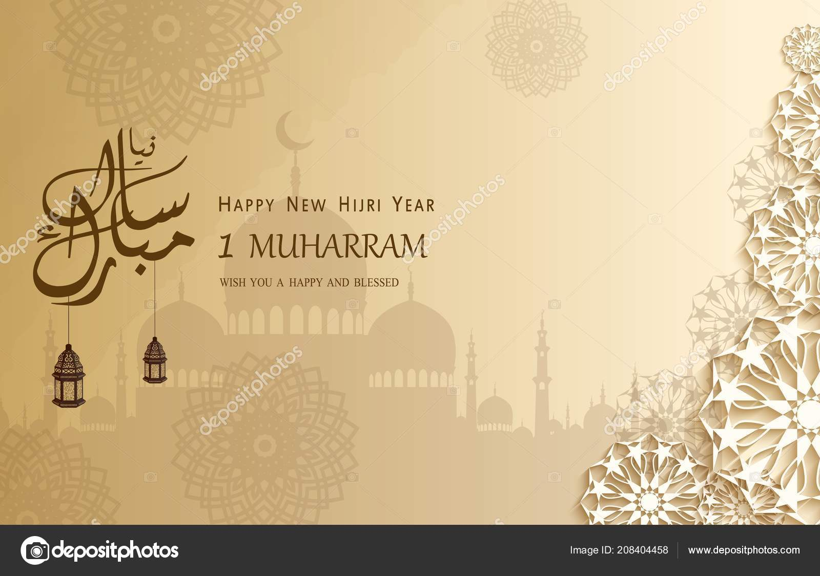 Vector Illustration Islamic New Year Happy Muharram Greeting Card