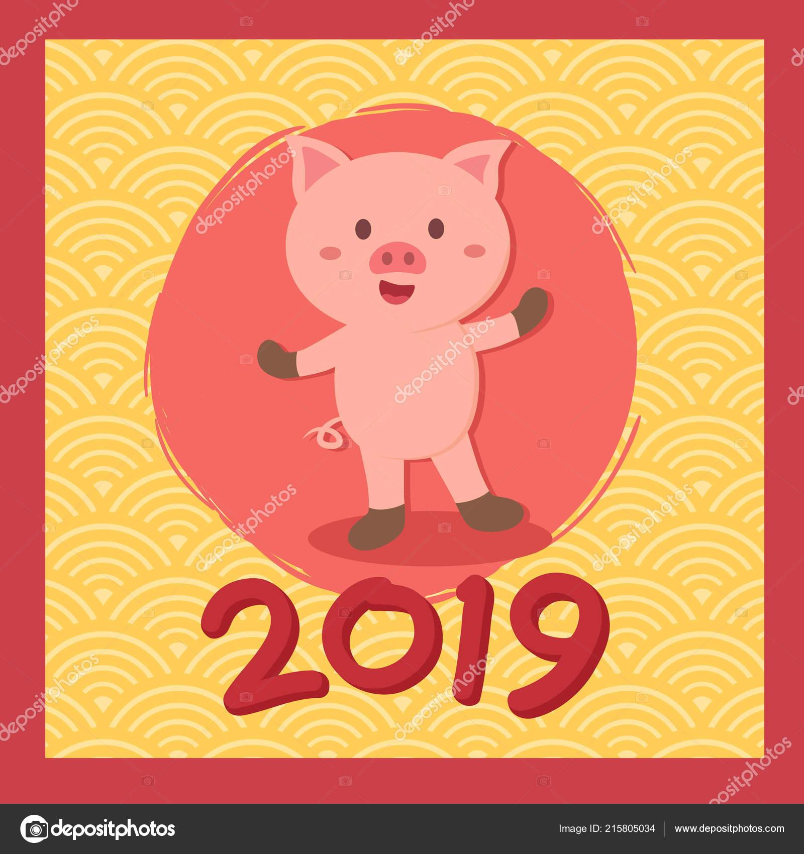 Chinesische Neujahr 2019 Niedliche Schwein Sternzeichen Charakter ...