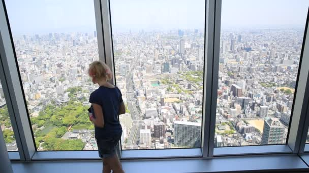 Osaka okno Panorama