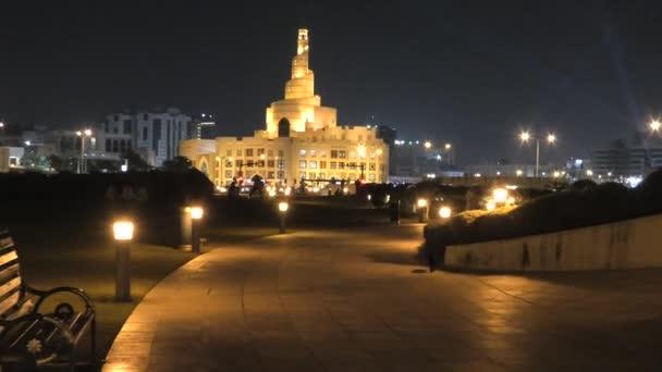 Doha Mosque at night