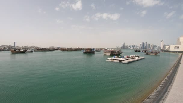 Dhow Harbour Doha