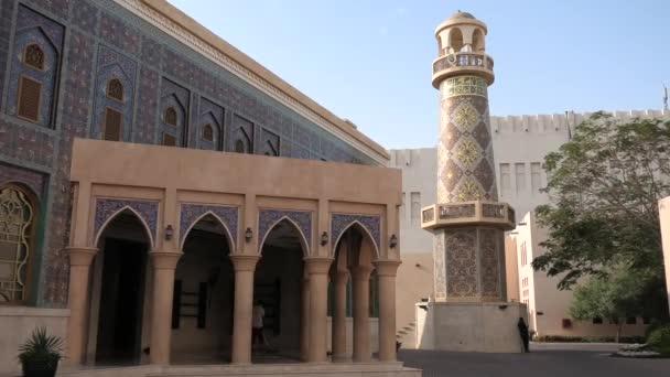 Katara Mosque Doha
