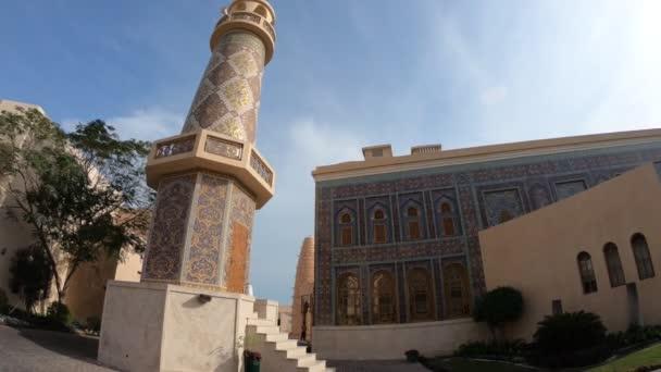 Katara Mosque and Minaret
