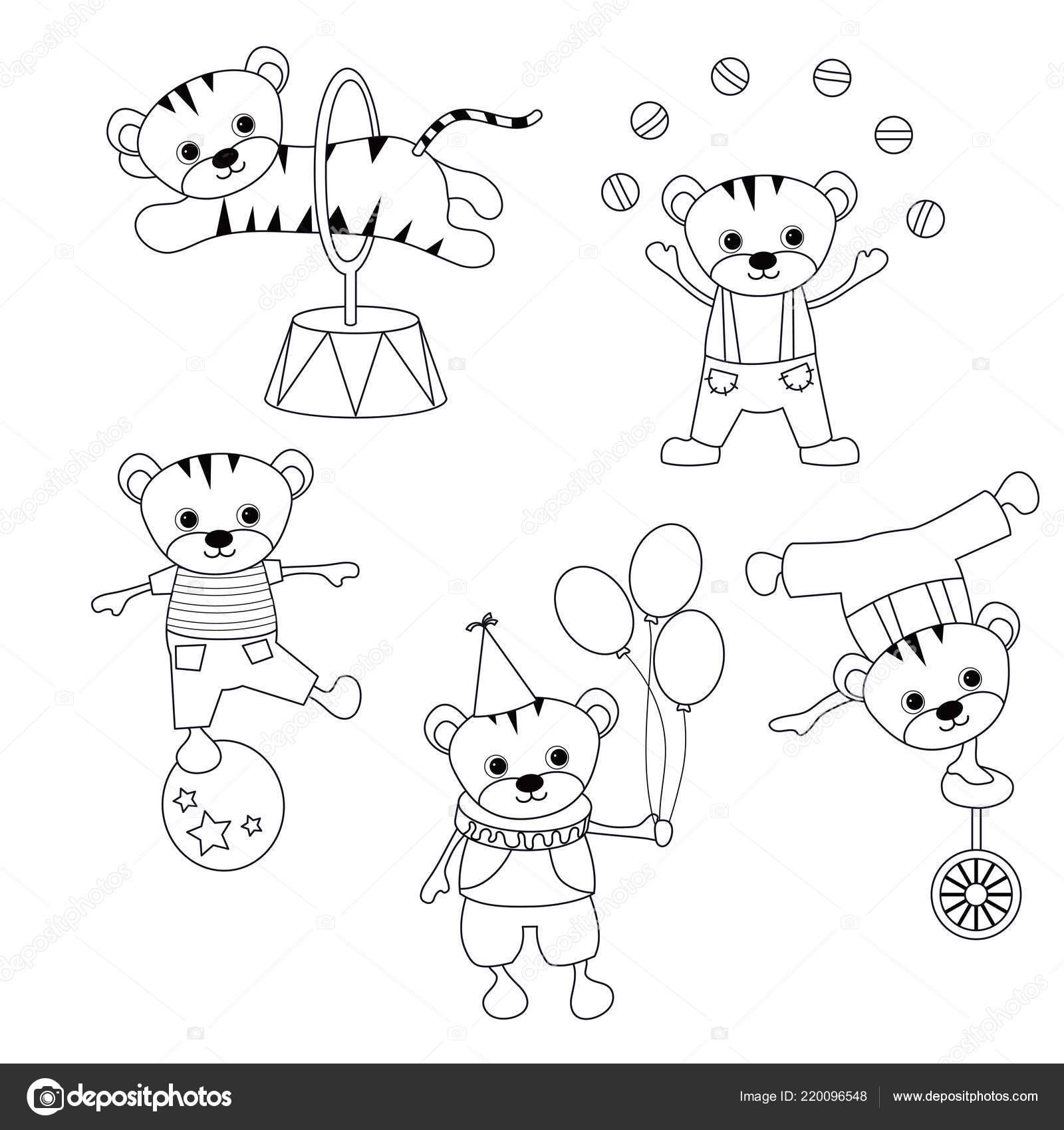 цирк тема книжка раскраска набор цирк тигров различными