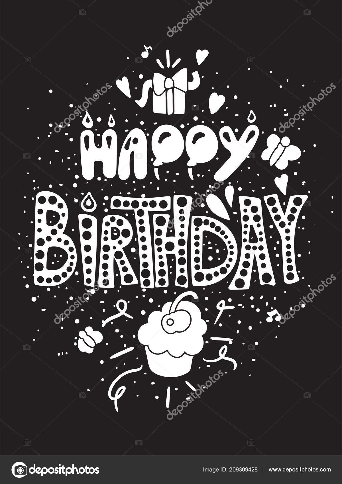 Happy Birthday Greeting Card Stock Vector C Barsrsind