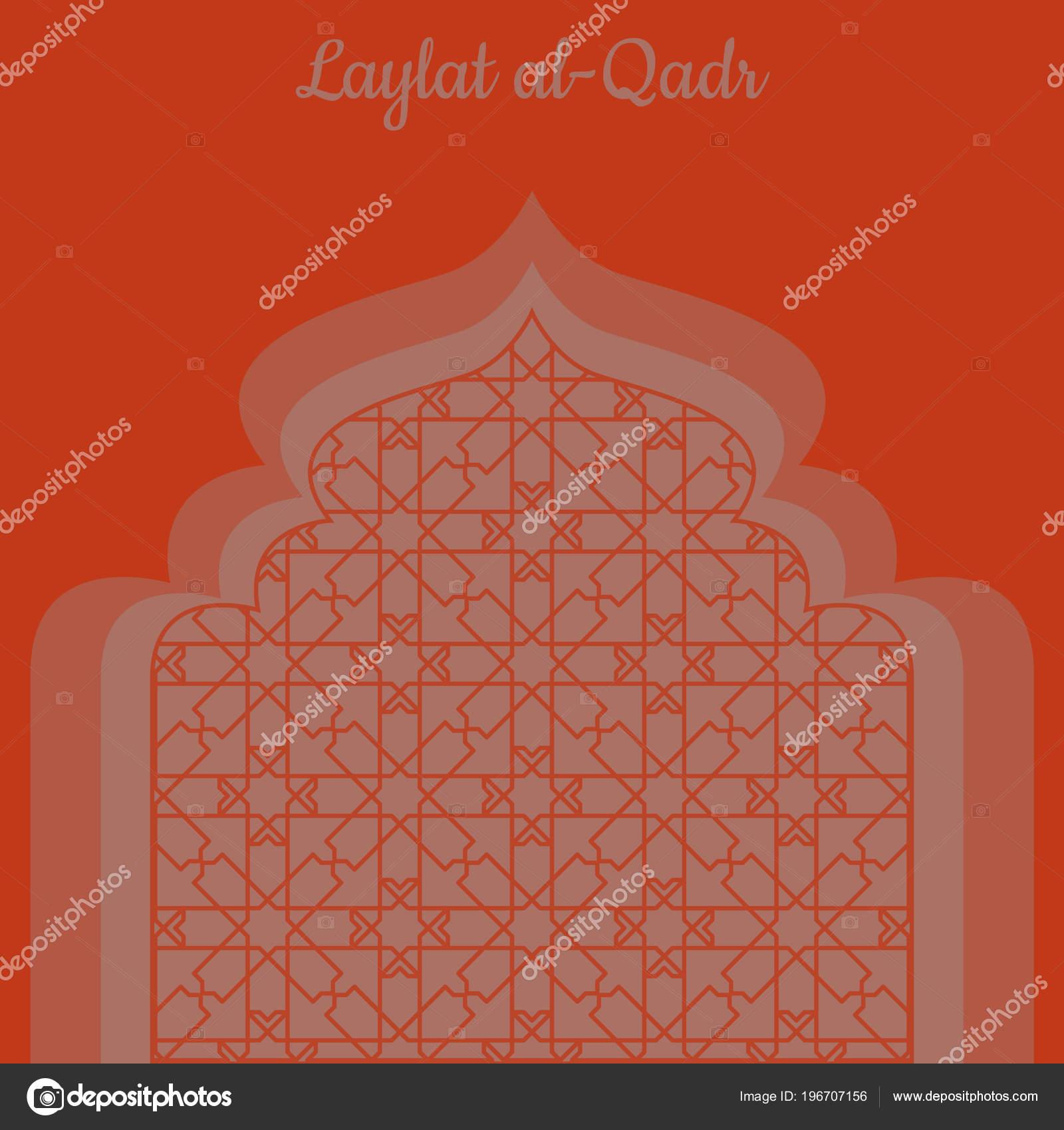 Laylat Qadr Concept Islamic Religion Holiday Symbolic Silhouette