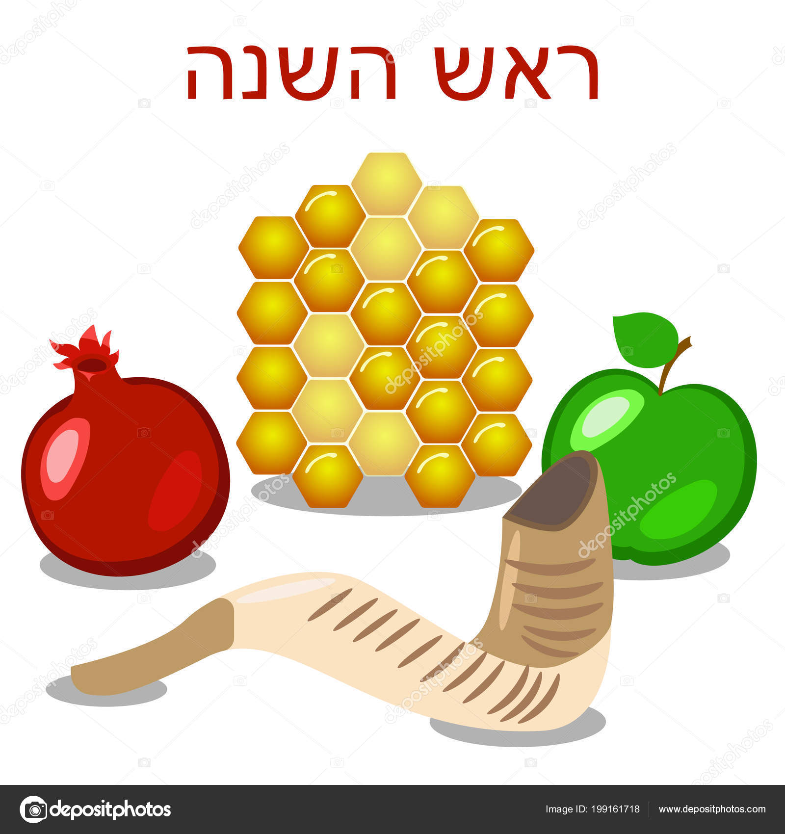 concept of a religious jewish holiday pomegranate apple chalky honeycombs shofar mutton horn text in hebrew new year vector by julia_faranchuk