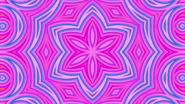 Rainbow multicolored stripes move cyclically in simple geometry cartoon creative style. Abstract 3d seamless bright background in 4k. Looped smooth animation. kaleidoscope
