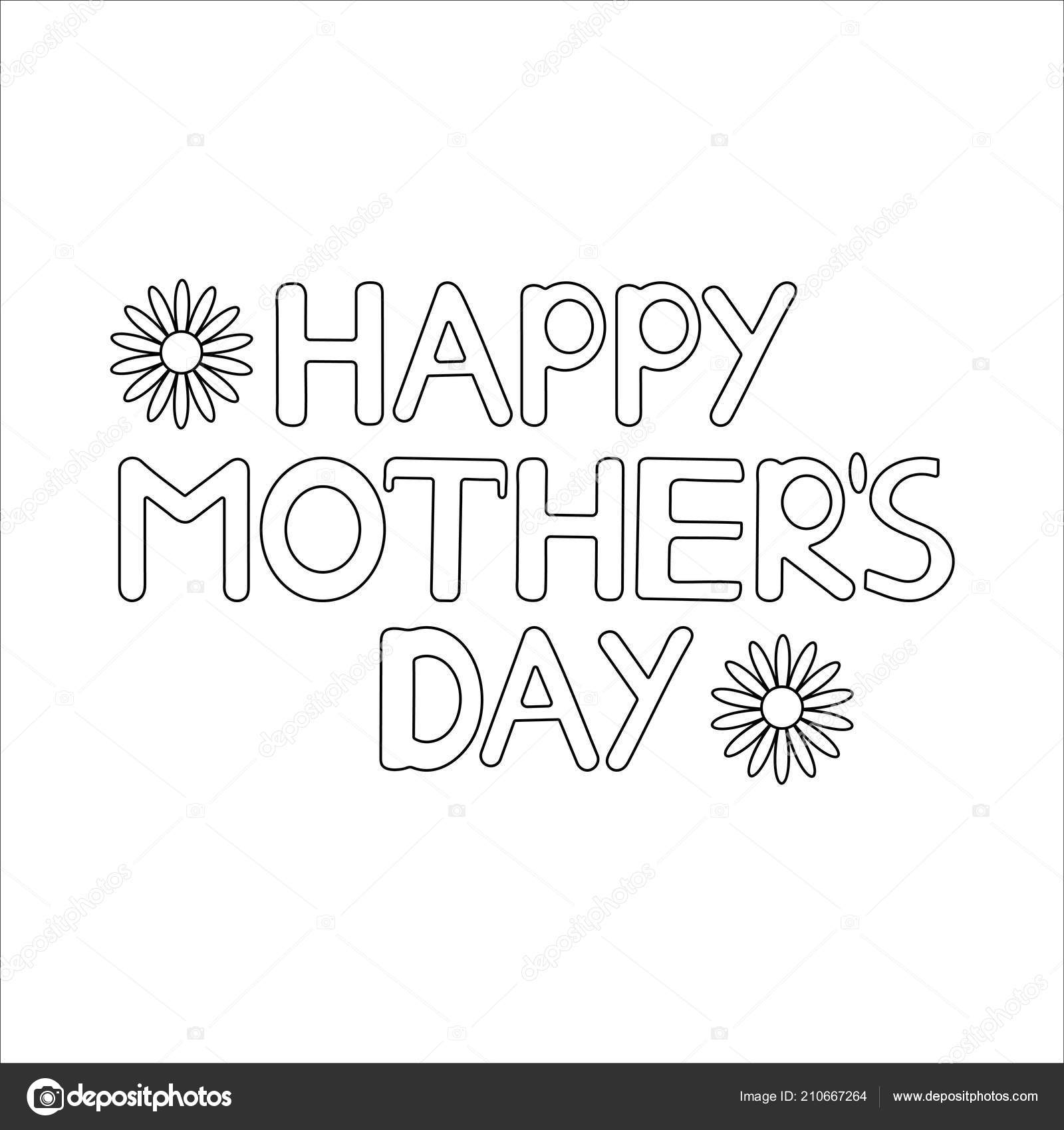 Mutlu Anneler Günü Kartı çiçekli Boyama Sayfası Vektör çizim Stok