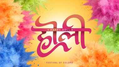 Happy holi poster with exploded colorful powder and calligraphy design, 3d illustration stock vector