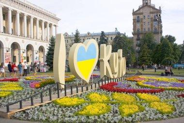 Kiev, Ukraine - June 11, 2018: The sign