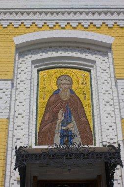 Kyiv, Ukraine - September 4, 2018: Mosaic of Temple in honor of Rev. Sergius of Radonezh in Kyiv
