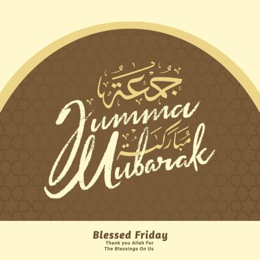 Islamic vector design Jamma Mubarak greeting card template with arabic pattern. Elements Isolated artwork object. Suitable for any print and on-line media need.